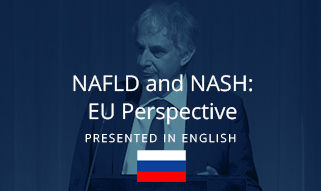 NAFLD and NASH: EU Perspective